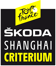 Official Website Of Shanghai Criterium Cycling Race 2018